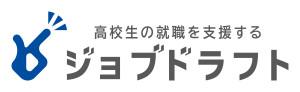 【ロゴ】ジョブドラフト バナー用
